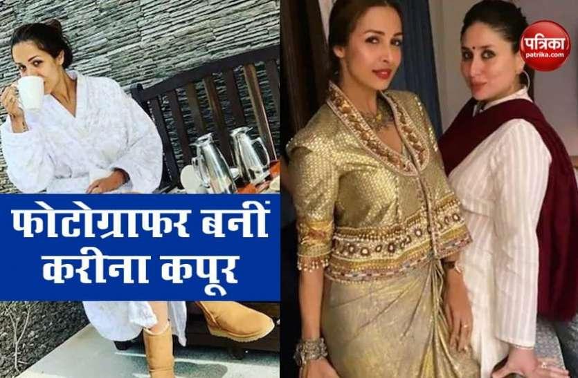 Malaika Arora हिमाचल की वादियों में करीना कपूर खान के साथ कर रही हैं एंजॉय, देखें तस्वीर