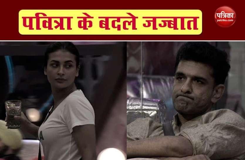 Bigg Boss 14: एजाज खान के लिए बदले पवित्रा पुनिया के सुर, बोलीं- इसके जैसे 36 आए और 36 चलाए