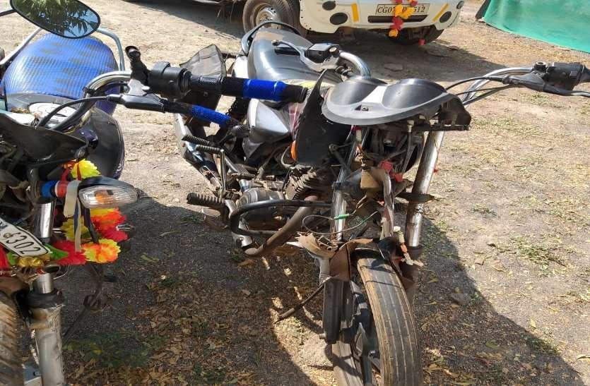 बेमेतरा में भीषण सड़क हादसा, दो बाइकों की आमने-सामने टक्कर में तीन लोगों की मौत, एक की हालत गंभीर