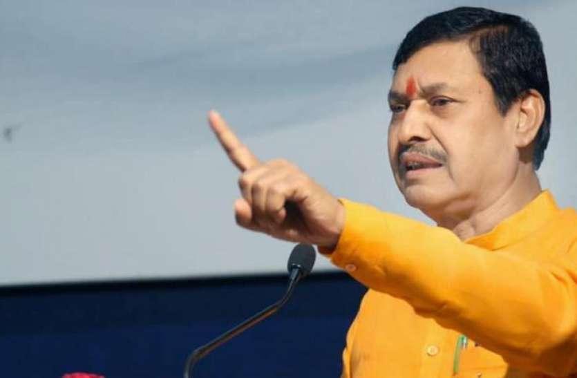 नाराज पूर्व केंद्रीय मंत्री जयसिंहराव गायकवाड़ पाटिल ने दिया बीजेपी से इस्तीफा