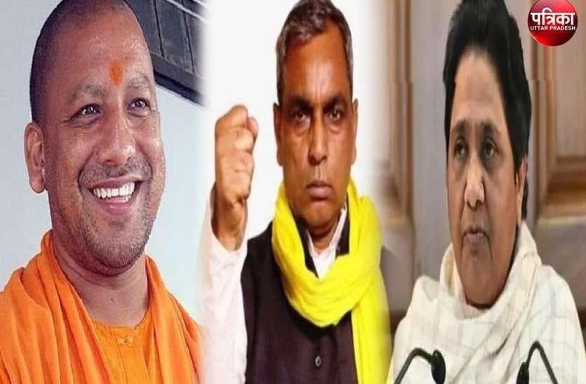 भाजपा, बसपा या सुभासपा, यूपी में राजभर वोटर किसके साथ?