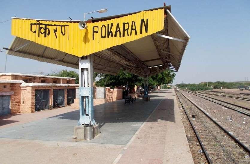सुविधाओं को तरसता अंग्रेजों के जमाने का रेलवे स्टेशन