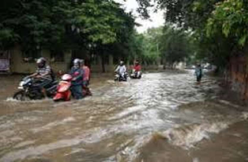 अगले दो दिन में भारी बरसात की चेतावनी