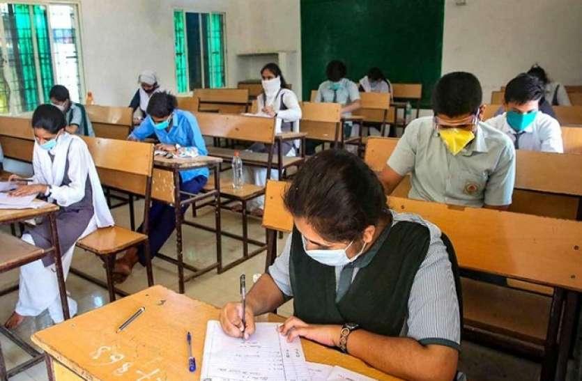 स्कूलों में शुरू हो जाएंगी नौवीं से 12वीं तक की नियमित कक्षाएं, होंगी ये 3 शर्ते