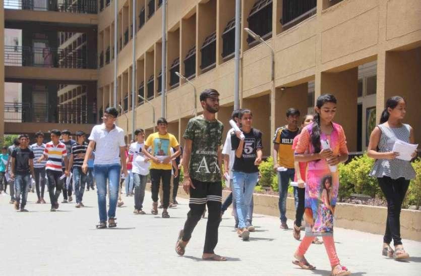 UP में 23 नवंबर से खुलेंगे कॉलेज और विश्वविद्यालय, कोरोना प्रोटोकॉल का पालन करना जरूरी