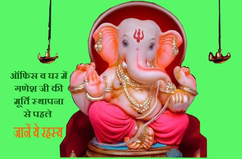 आज है श्री गणेश जी को प्रसन्न करने का दिन, बस इन बातों का रखें ध्यान