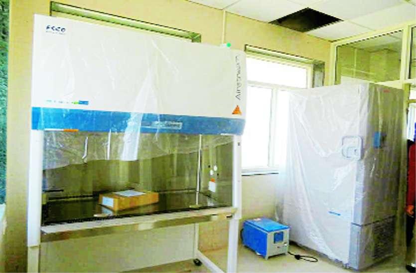 जिले में कोरोना वैक्सीन की तैयारी