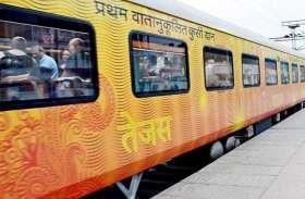 23 नवम्बर से नहीं चलेगी देश की पहली प्राइवेट ट्रेन तेजस एक्सप्रेस
