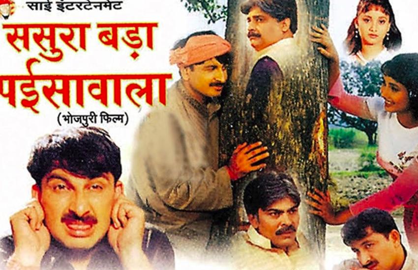 58 साल में 2,000 करोड़ रुपए की हो गई Bhojpuri Film Industry