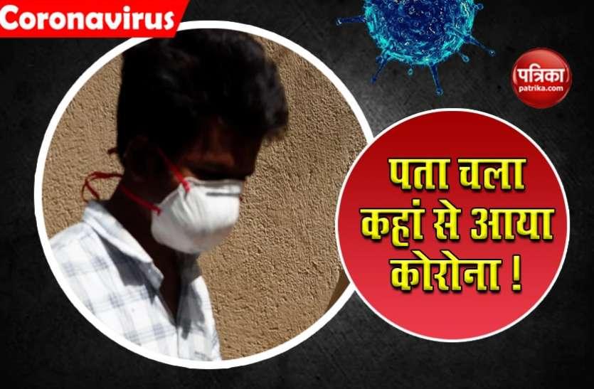 चीन से पहले इस देश में फैल चुका था कोरोना वायरस !