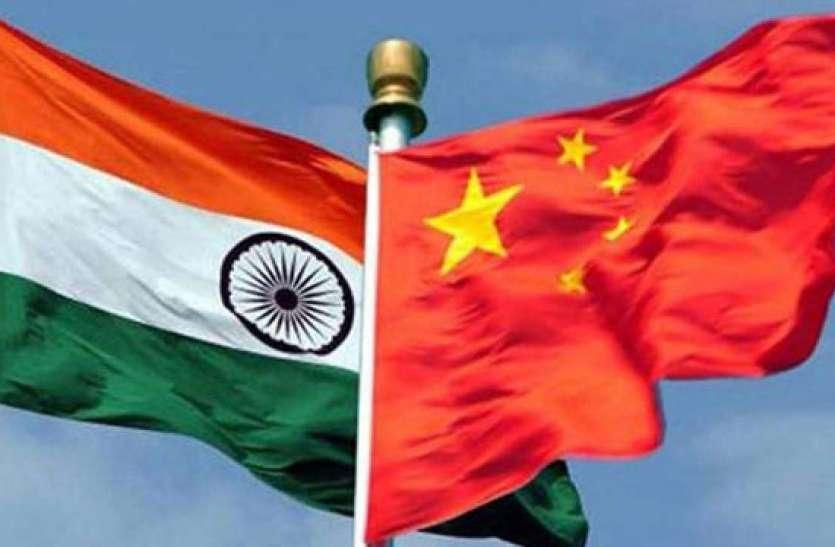 Indian Army ने चीनी सैनिकों की ओर से माइक्रोवेव हथियारों के उपयोग के दावे को फर्जी बताया