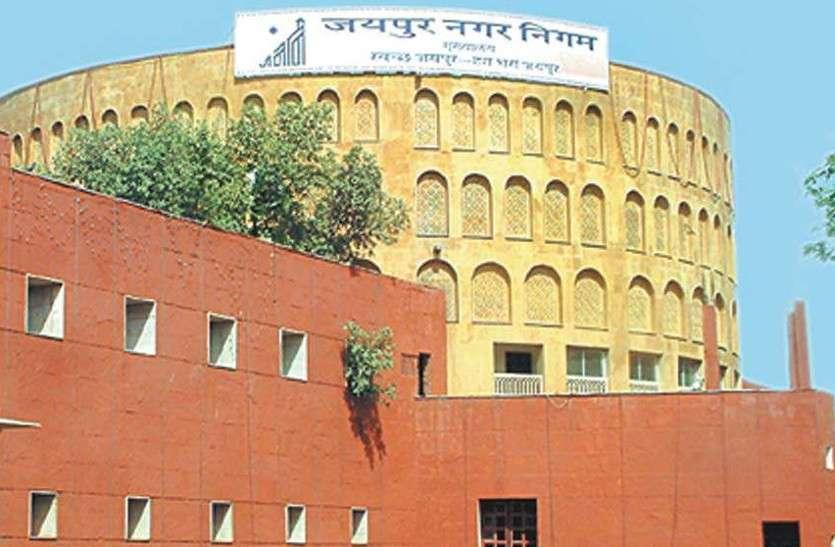 भाजपा की सरकार बनी तो फिर जयपुर में होगा एक नगर निगम !