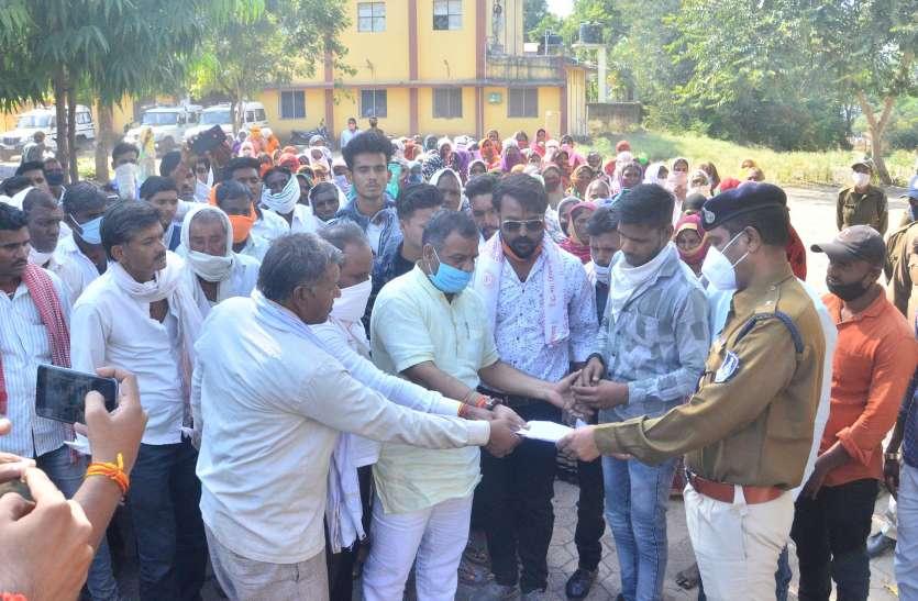 Tension in two communities - खेत जा रहे किसान की हत्या के बाद हिन्दू और मुस्लिम समुदाय में तनाव का माहौल