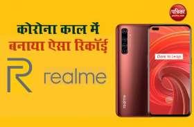 चीनी स्मार्टफोन कंपनी Realme ने कोरोना काल में रचा इतिहास, बेचे दिए इतने करोड़ स्मार्टफोन