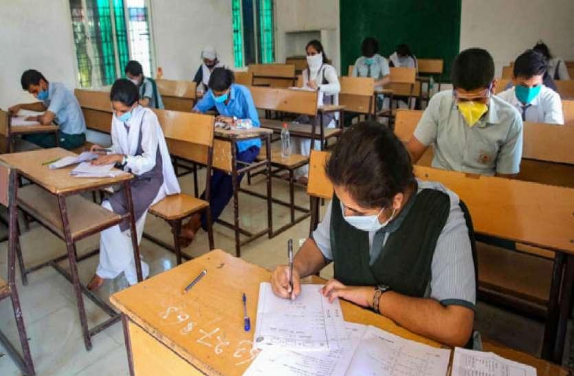 Haryana: रेवाड़ी क्षेत्र में 12 सरकारी स्कूलों के 72 छात्र कोरोना पॉजिटिव