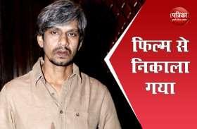 छेड़छाड़ के आरोप लगने के बाद विजय राज को फिल्म से किया बाहर, बोले-खुद को रोज-रोज मरते देखना दुखदाई है