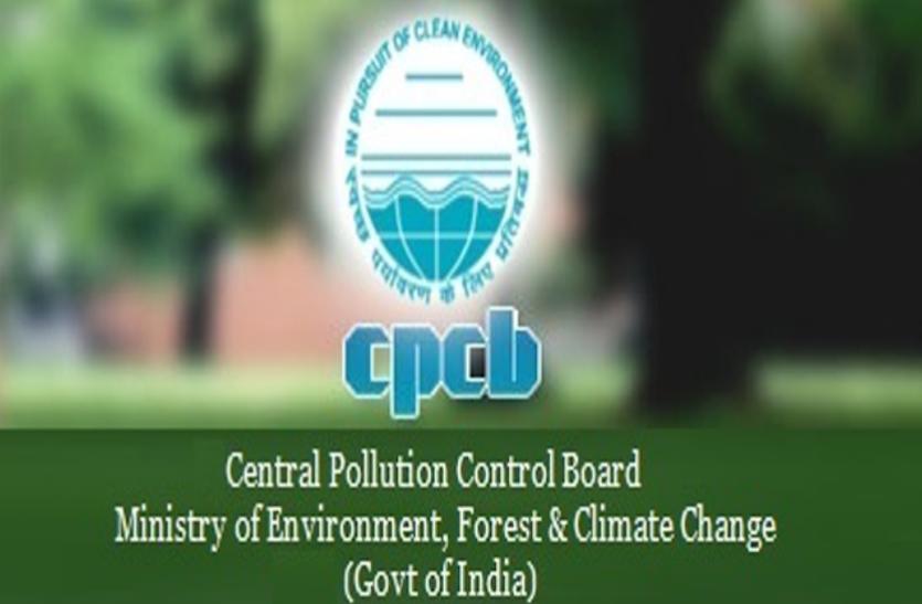 केंद्रीय प्रदूषण नियंत्रण बोर्ड में रिक्त पदों पर भर्ती प्रक्रिया शुरू, ऐसे करें अप्लाई