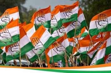 Bihar Election: बिहार में हार से कांग्रेस में हाहाकार, लगी इस्तीफों की झड़ी
