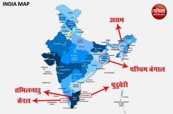 बिहार का दंगल खत्म, अब इन पांच राज्यों में होगा महामुकाबला, जानें क्या है समीकरण?