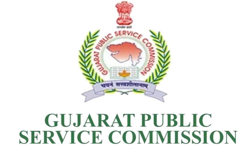 GPSC Civil Services 2020: प्रशासनिक सेवा के 209 पदों पर निकली भर्ती, जानें पूरी डिटेल्स