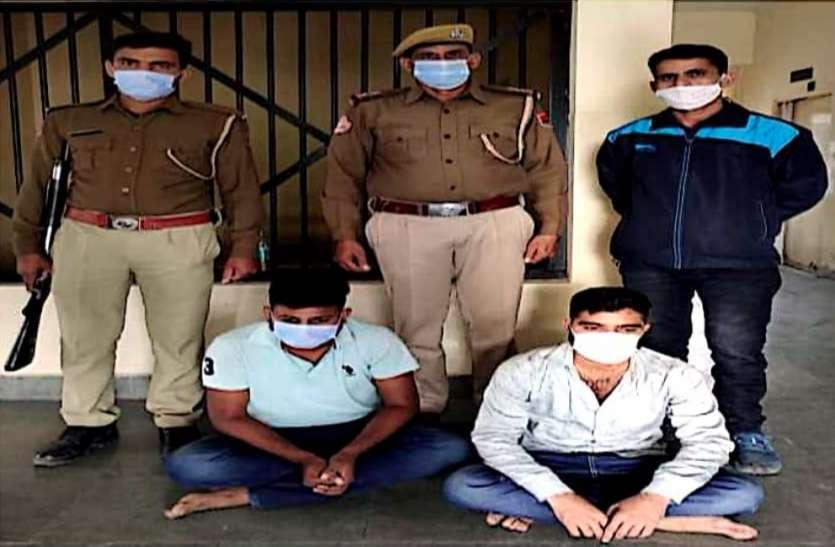 नकली नोट छापने वाले दो बदमाश गिरफ्तार
