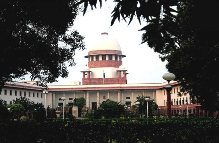 SUPREME COURT ORDER : अब सीबीआइ जांच के लिए राज्यों की सहमति जरूरी होगी