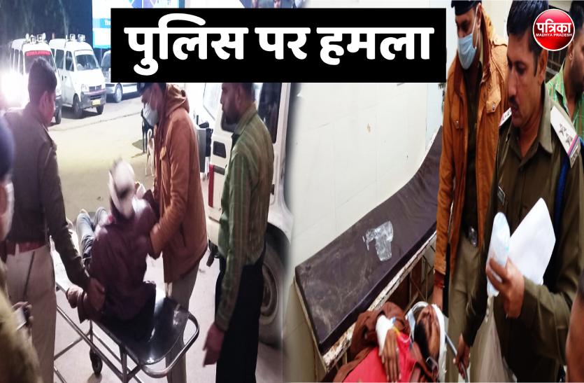 आरोपी को पकड़ने गई पुलिस पर हमला, दो आरक्षक सहित चार ग्रामीण घायल