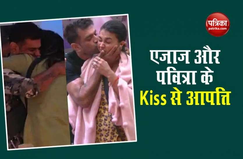 बिग बॉस 14 पर नहीं थम रहा विवाद, करणी सेना ने शो में लव जिहाद को बढ़ावा दिए जाने का लगाया आरोप.. कहा- बंद करो ये शो