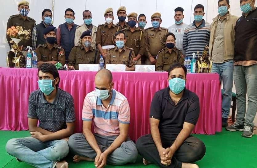 अलवर में ढाई करोड़ के आभूषण लूट के मामले का पुलिस ने किया खुलासा, पीड़ित ही निकला मास्टरमाइंड