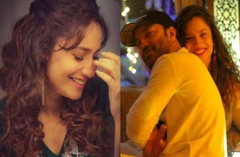 Ankita Lokhande ने विक्की जैन के साथ खुल्लम खुल्ला प्यार करने का किया ऐलान