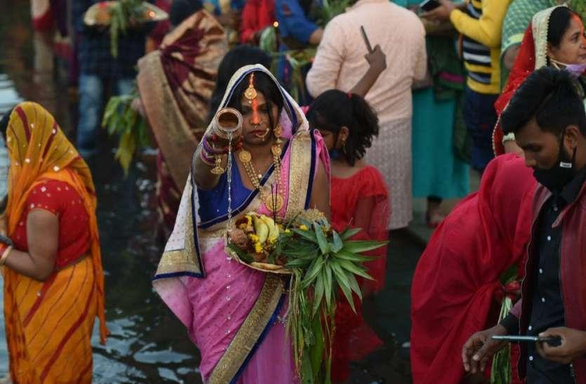 Chhath 2020 : अस्ताचलगामी सूर्य को अर्घ्य देकर की छठी माई की पूजा