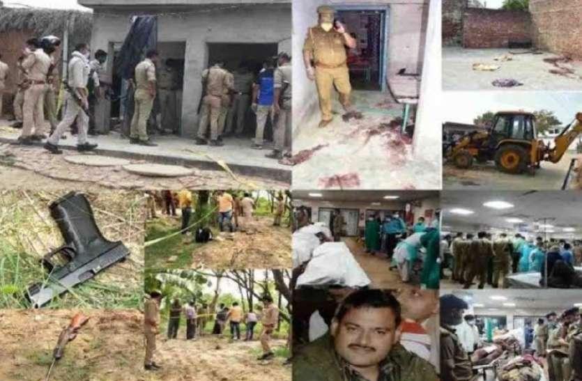 बिकरू कांड की SIT जांच पूरी, 3 PPS समेत 40 पुलिसकर्मियों पर गिरेगी गाज, देखें लिस्ट