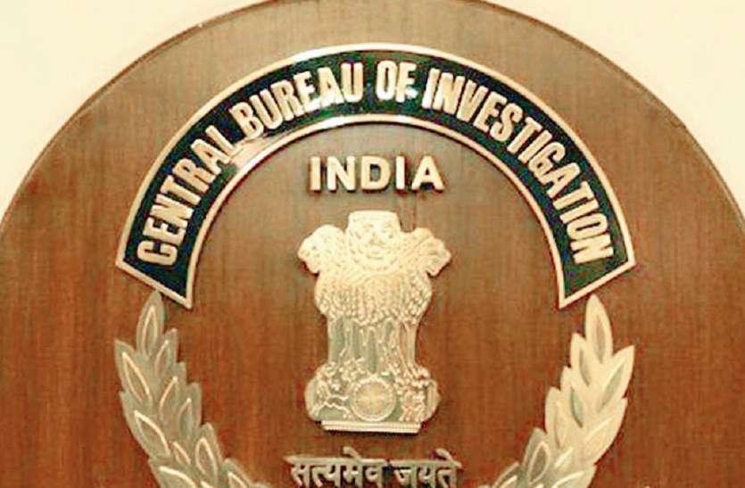 निर्देश: CBI राज्य सरकारों की इजाजत के बिना जांच शुरू नहीं कर सकती