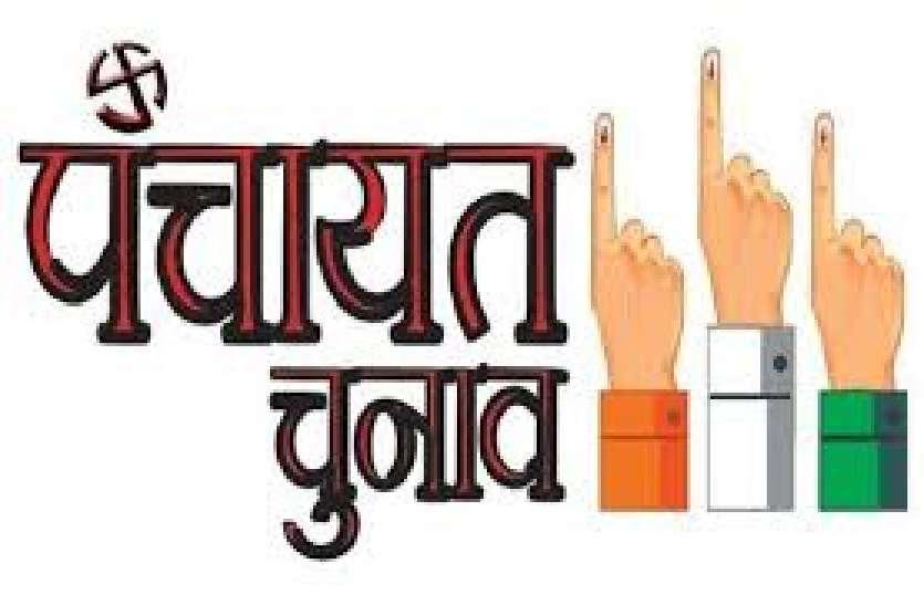 मतदान दिवस पर रहेगा सार्वजनिक अवकाश