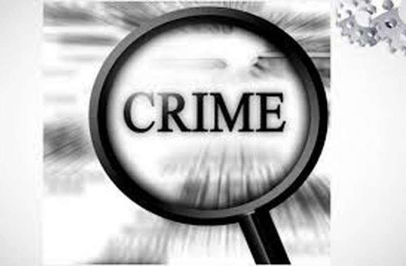 crime : शहर में तीन दिनों में तीन हत्याएं और दो बलात्कार