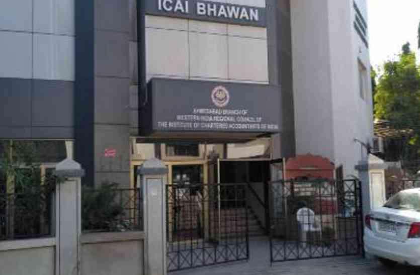 कर्फ्यू के बीच भी अहमदाबाद में होगी सीए की परीक्षा