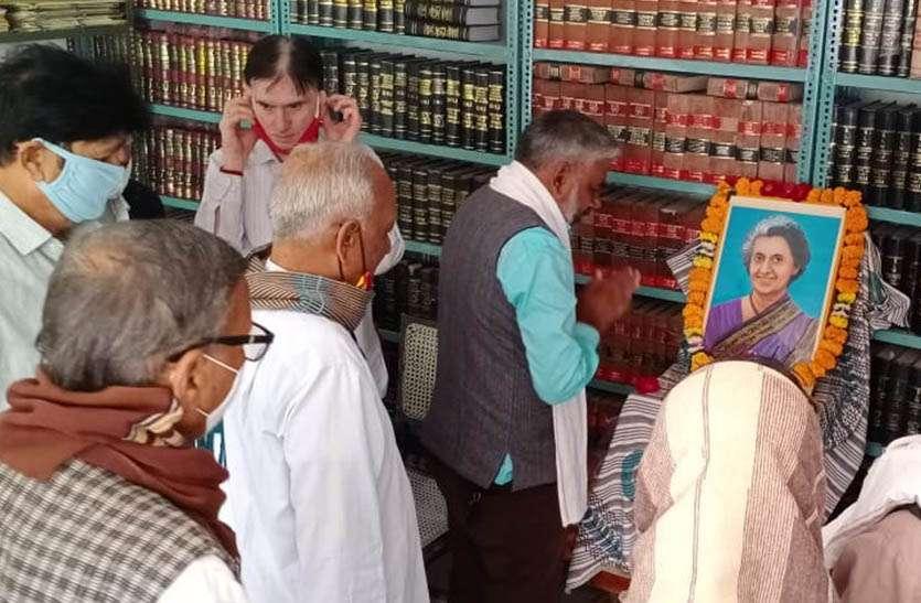 इंदिरा गांधी के त्याग व बलिदान को किया याद