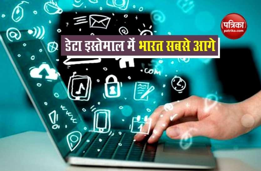 Data Story: भारत में चार साल में 19 गुना तक कम हुआ डेटा की कीमत, इंटरनेट यूजर्स की संख्या 75 करोड़ पार