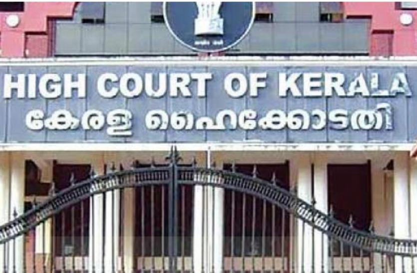 Kerala Gold Smuggling Case : पूर्व प्रधान सचिव ने जमानत के लिए खटखटाया हाईकोर्ट का दरवाजा