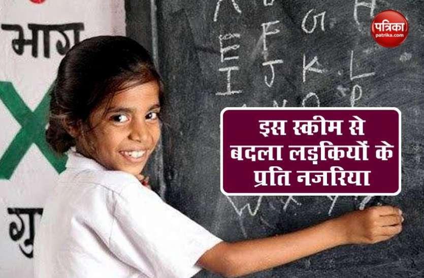 Laadli Yojana : बेटी पैदा होने पर सरकार देगी 36 हजार रुपए, जानें कैसे लें सकते हैं लाभ
