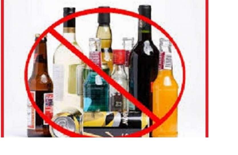 आपकी बात, अवैध रूप से शराब का निर्माण और बिक्री क्यों नहीं रुक रही?