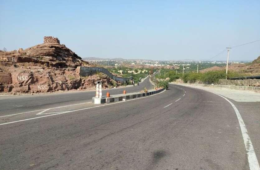 वैकल्पिक किला रोड को हरी झंडी का इंतजार