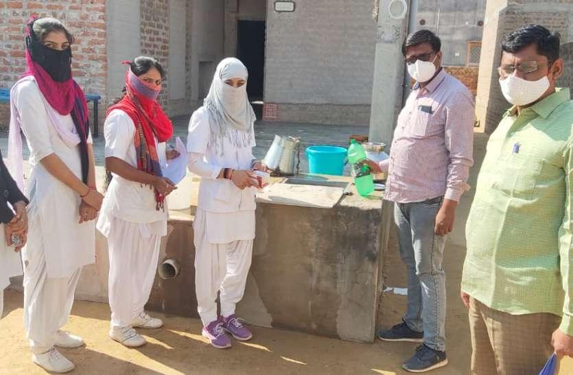 डेंगू को लेकर चिकित्सा टीमों ने 97घरों में किया सर्वे
