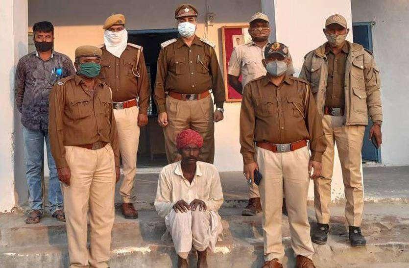 कृष्णमृग शिकार का फरार आरोपी गिरफ्तार