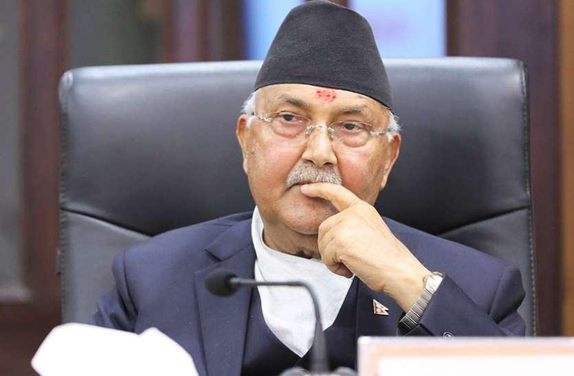 नेपाल: अपनी ही पार्टी में घिरे हुए हैं पीएम ओली, पार्टी की बैठक में सफाई देने को मांगे 10 दिन