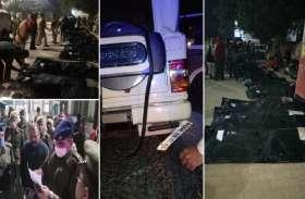 प्रतापगढ़ में 14 लोगों की मौत का भयावह था नजारा, गाड़ी के पास तक नहीं जा पा रहे थे लोग, दहल गया सभी का दिल