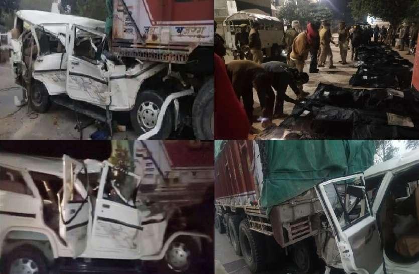 प्रतापगढ़ में बेहद दर्दनाक हादसा, ट्रक में जा घुसी बारातियों से भरी तेज रफ्तार बोलेरो, 14 लोगों की मौके पर मौत