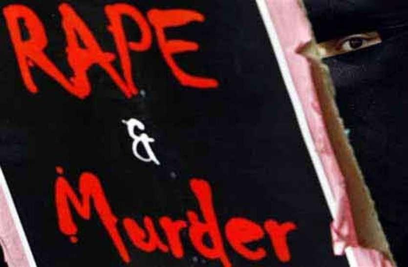राजस्थान में सनसनीखेज मामला: पति सब्जी देने गया, पीछे से दोस्त ने उसकी पत्नी से बलात्कार कर हत्या कर डाली