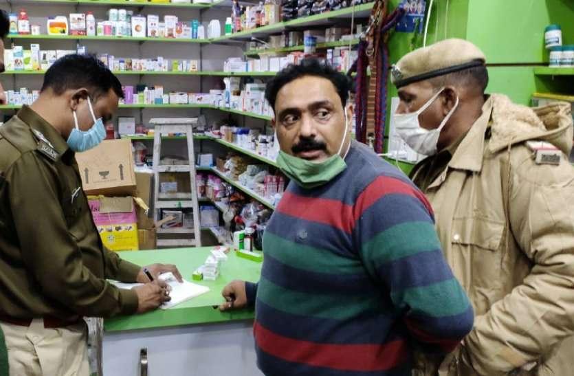 अलवर: चावल व्यापारी से लूट का पुलिस को अबतक नहीं लगा सुराग, दिनदहाड़े हुई थी लूट
