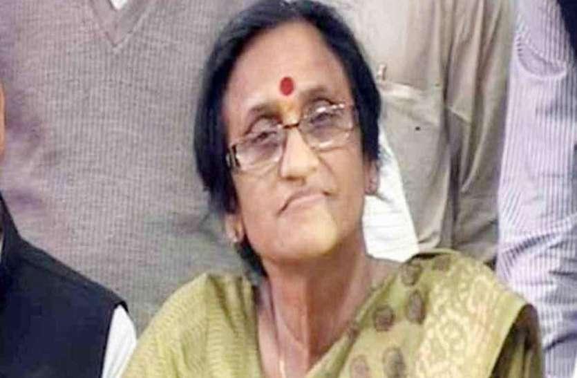 रीता बहुगुणा जोशी के खिलाफ गैर जमानती वारंट जारी, 2015 में हुआ था यह मामला, कोतवाल को भी कारण बताओ नोटिस